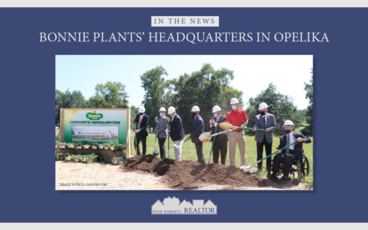 Bonnie Plants headquarters in Opelika